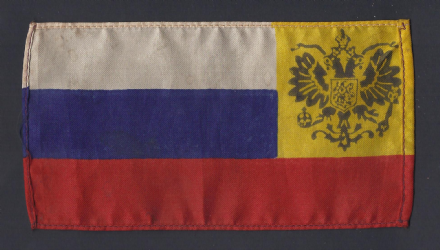 Antique Russian Imperial Tricolour Double Headed Eagle Flag 1914